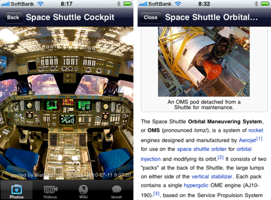 spaceshuttle4.png
