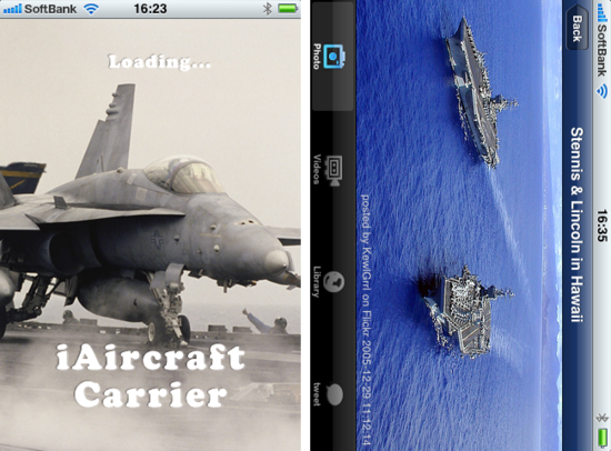aircraftcarrier1.png