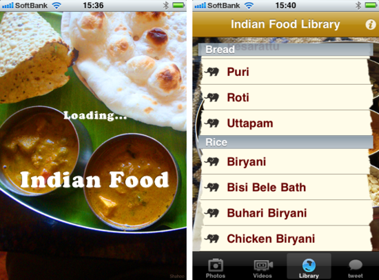 indianfood1.png