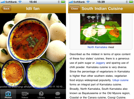 indianfood5.png