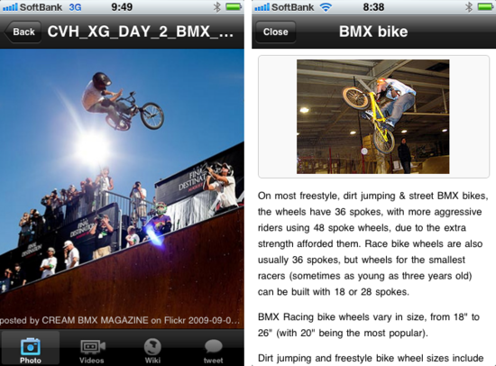 bmxjp6.png
