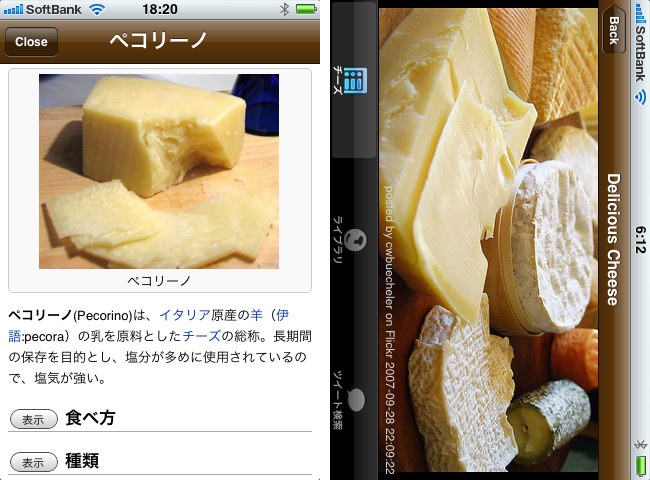 http://quantis.itaco.jp/cheesejp7.png